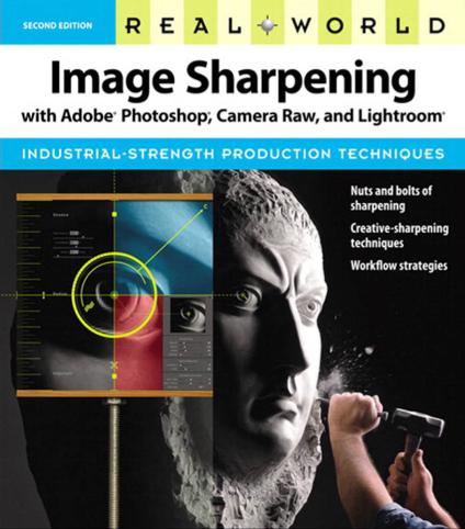 Книга: Резкость и подавление шума в фотографии