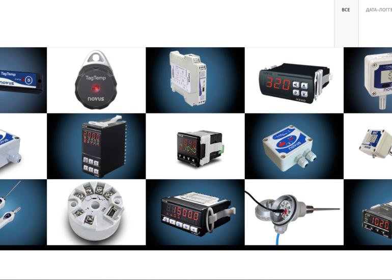 Novus Automation производитель приборов для АСУТП