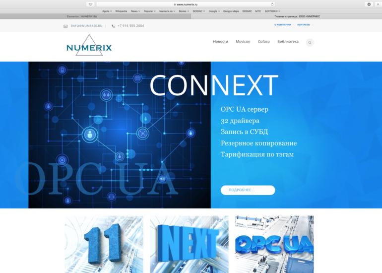 веб-сайт компании НУМЕРИКС