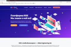 Сайт компании Алеба Инжиниринг на Avada by Theme-Fusion
